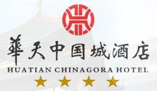 direct dj chinagora - Chinagora Mariage